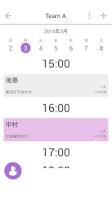 Screenshot of Team Scheduler -今を共有するスケジューラー-
