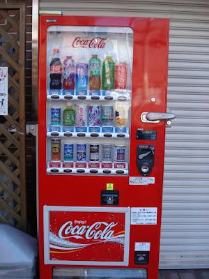 Ну, во-первых, автоматы по продаже напитков, которые стоят буквально на...