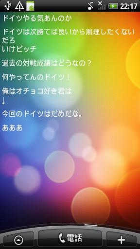 宇宙人 - Facebook