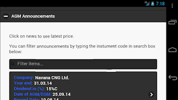 Screenshot of Dhaka Stock Exchange Update