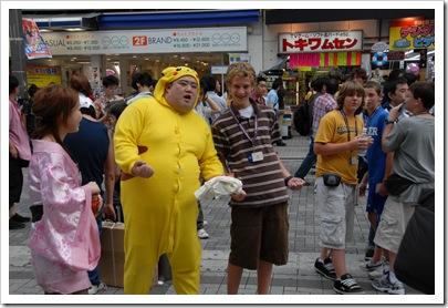 pikachu_dude