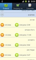 Screenshot of Easy Shopping Lite