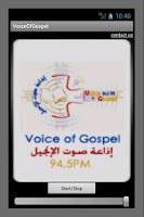 Screenshot of Voice of Gospel