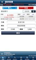 Screenshot of KGI HK Mobile Trader(AAStocks)