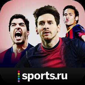 Барселона+ Sports.ru
