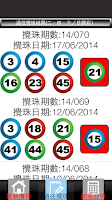 Screenshot of HK Mark Six For Elderly Free