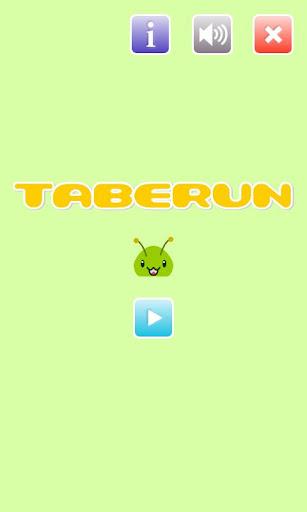 TABERUN