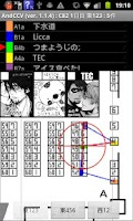 Screenshot of AndCCV: Comiket Catalog Viewer