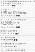 Screenshot of 귀신보는20女