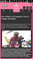 Screenshot of Giro d'Italia