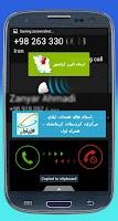 Screenshot of تماس از کجاست؟ رایگان