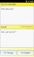 Screenshot of Telugu English Translator