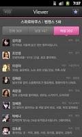 Screenshot of 2013년 4월 8일자로 콜라팝 서비스를 종료합니다.