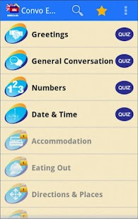 Learn Khmer Conversation Free - screenshot