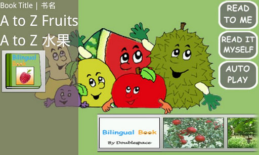 Bilingual Book-AtoZ Fruits