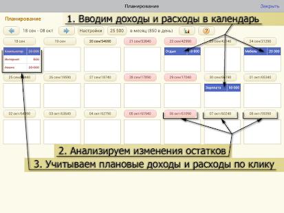download Economic Models and Algorithms for