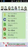Screenshot of 행동유형 테스트(DISC검사)