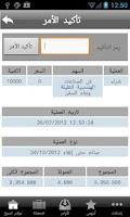 Screenshot of USBC Trade