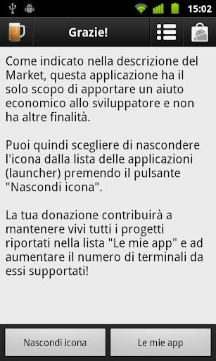 【免費程式庫與試用程式App】RL A Mug Donation-APP點子