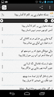 Screenshot of Mirza Ghalib Lite