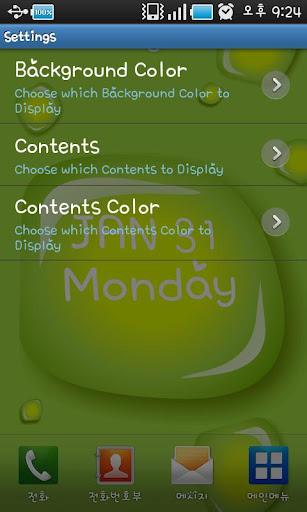 玩個人化App|水滴ライブ免費|APP試玩