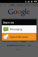 Screenshot of OpenInBrowser