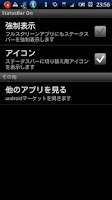 Screenshot of StatusBar On