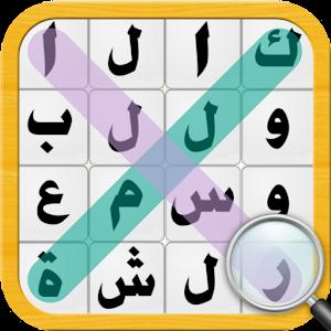 لعبة كلمة السر Android Apps On Google Play
