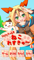 Screenshot of Unity-Chan Neko Rescue
