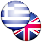 Greek English Dictionary icon