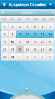 Screenshot of Always Period Calendar