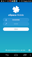 Screenshot of eSpace UC
