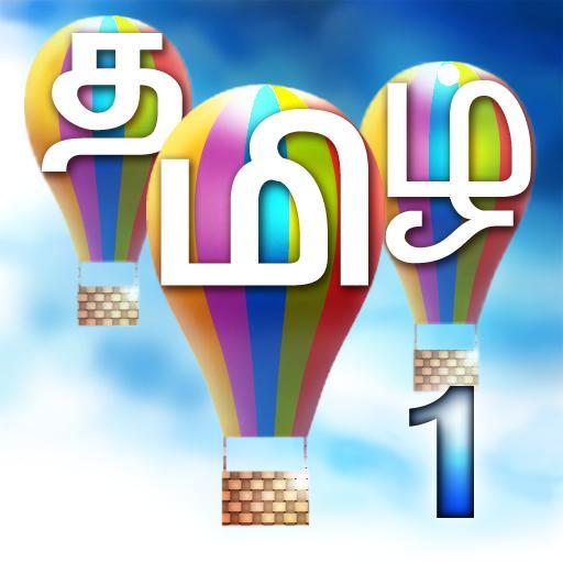 Tamil Lessons 1 教育 App LOGO-APP試玩