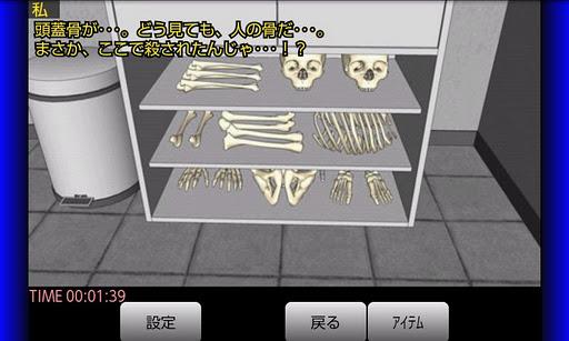 【免費休閒App】解剖【体験版】-APP點子