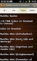 Screenshot of Buddha Quotes & Buddhism Free!