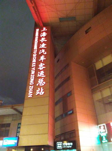 Shanghai Bus Station