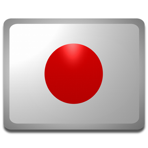 Usagi Japanese Dictionary LOGO-APP點子