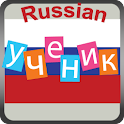 Russian ученик icon