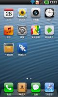 Screenshot of 360 Fast Lock Widget