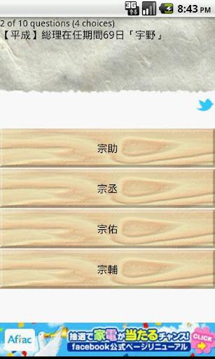 ゲーム-パズル | 面白いアプリ・iPhone最新情報ならmeeti【ミートアイ】