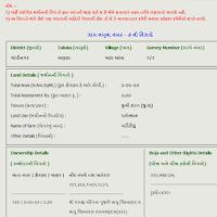 Screenshot of Online 7/12