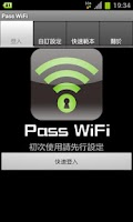 Screenshot of Pass WiFi