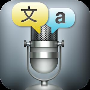 Cover art Voice Translator Pro