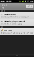 Screenshot of Max Flash(Flash Light)