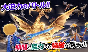 Screenshot of Elemental Knights BLUE JPN