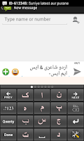 Screenshot of PaniniKeypad Urdu IME