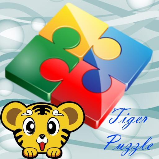 Tiger Puzzle Free LOGO-APP點子