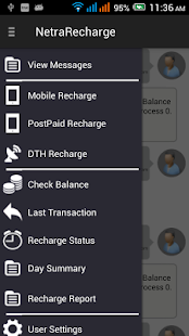 Netra Recharge - screenshot
