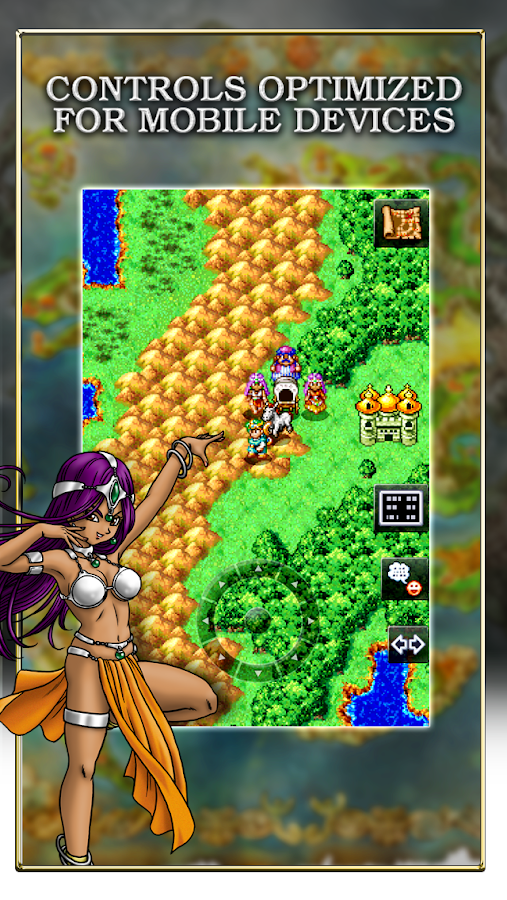 DRAGON QUEST IV Screenshot 2