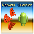 Network Guardian noAds icon
